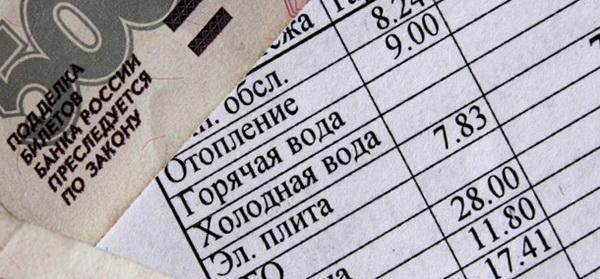 Ноябрьские платежки в Питере увеличились на 50%