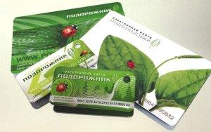 В Петербурге начинаются продажи «Подорожника» в виде брелока