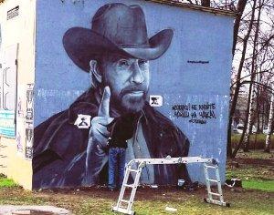 В Петербурге появился портрет Чака Норриса