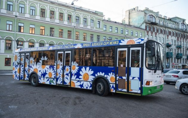 В Петербурге появился ромашковый автобус